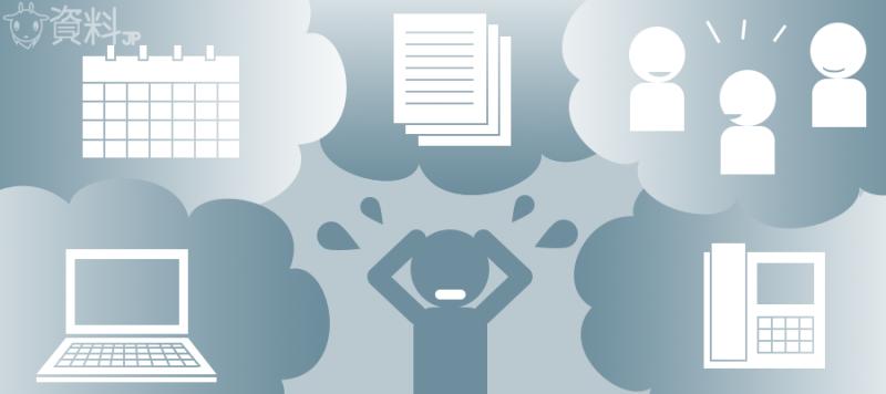 SFAとは?営業効果を最大化する為の管理方法
