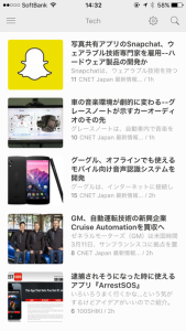 feedly iPhoneアプリ