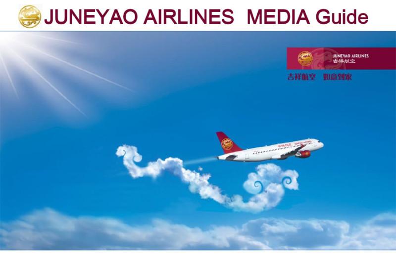 日本を訪れる直前の中国人観光客に確実にリーチ可能!吉祥航空上海発便搭乗者向けサンプリング