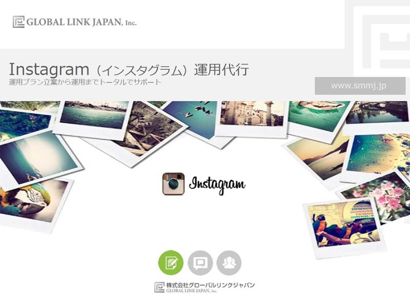 Instagram運用プラン立案から運用までトータルでサポート☆多くの企業が利用しています!