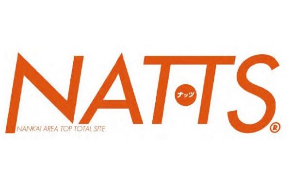 南海沿線エリアを中心に配布!沿線のさまざまな情報を紹介する「NATTS」媒体資料