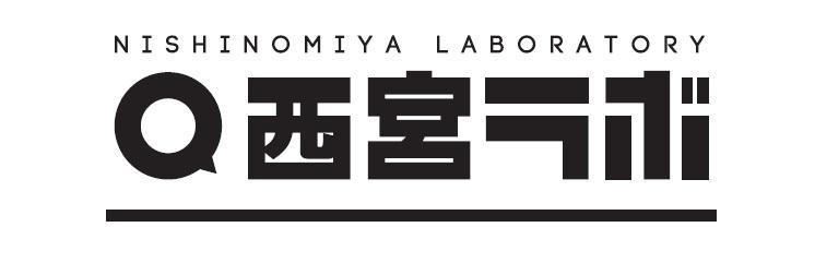 兵庫県西宮エリアで配布!30代~50代の女性を中心にリーチ!「西宮ラボ」媒体資料