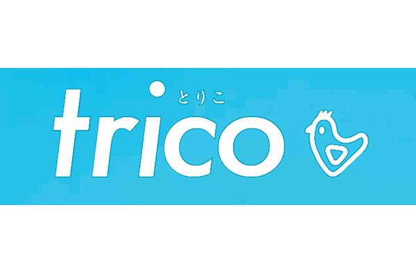 小田原周辺7万世帯にポスティング!小田原のちょっと良い情報誌「trico」媒体資料