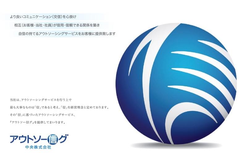 アパレル・通販、あらゆるご要望に対応可能!セミオーダー物流代行サービスのご案内