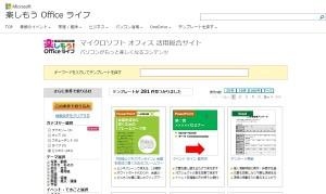 1.マイクロソフト