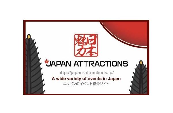 訪日外国人向け日本のイベント紹介サイト「JAPAN ATTRACTIONS」英語ページ媒体資料