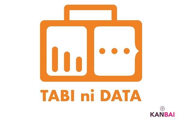 訪日FITの「今」を可視化!訪日インバウンド動向を高精度で予測可能なアンケートサービス「TABIにデータ」