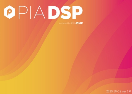 最新版UP!【PIA DSP】年間7,000万枚のチケットが発券されるチケットぴあの会員・購買データを活用した広告配信 媒体資料/広告掲載/広告資料